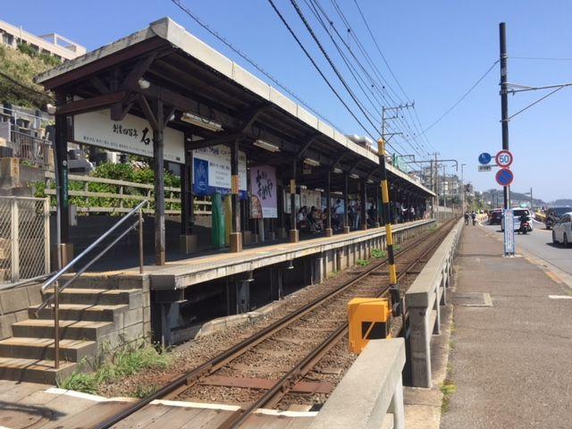 鎌倉高校駅ホーム