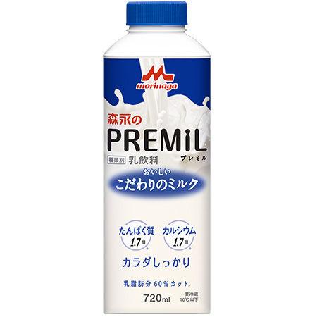 プレミル青パッケージ