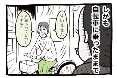 コンビニ変な客イラスト_04