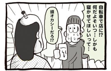 コンビニ変な客イラスト_06