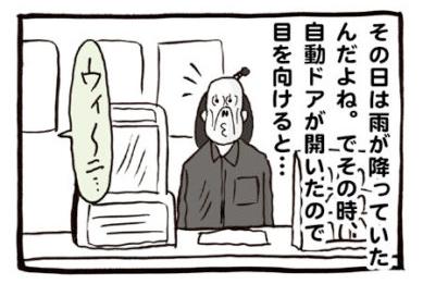 コンビニ変な客イラスト_02