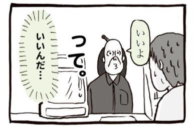 コンビニ変な客イラスト_08