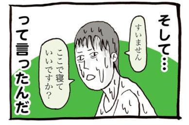 コンビニ変な客イラスト_05