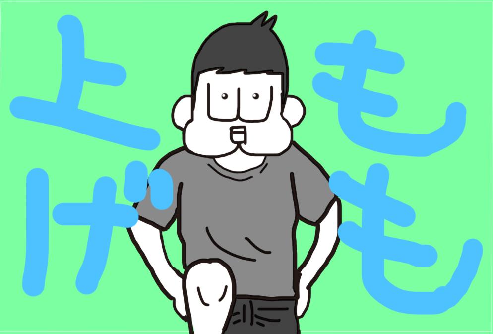 腿上げダイエットイラスト_アイキャッチ
