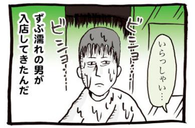 コンビニ変な客イラスト_03