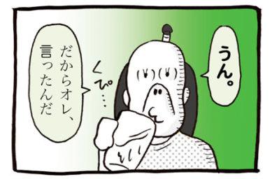 コンビニ変な客イラスト_07