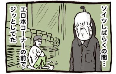 コンビニ変な客イラスト_09