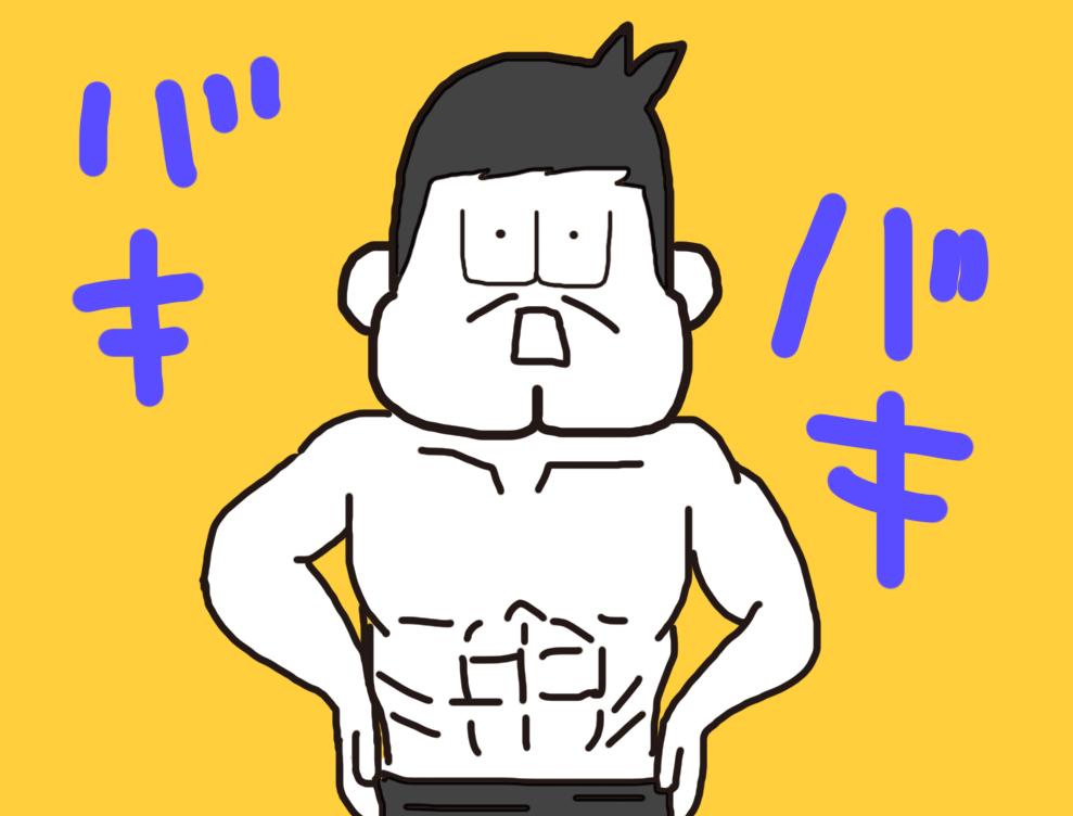 腿上げダイエットイラスト_筋肉