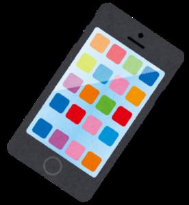 08-アプリ